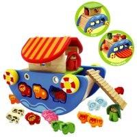 I'm Toy Noah's Ark