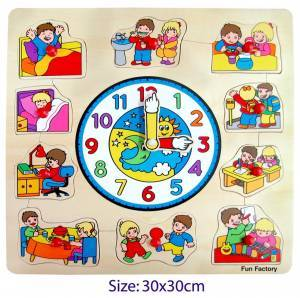 Wooden 'Time To Do Things' Children Puzzle Clock