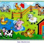 Farmhouse Wooden Puzzle with Knobs