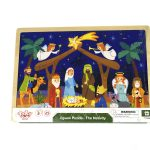 Christmas Nativity Scene Jigsaw
